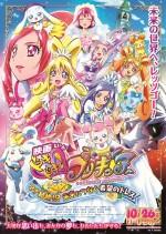DokiDoki! Pretty Cure the Movie (2013) afişi