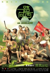 Due West: Our Sex Journey (2012) afişi