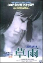 Queen Boxer (1966) afişi