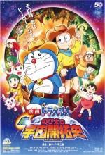 Eiga Doraemon: Shin. Nobita No Uchû Kaitakushi