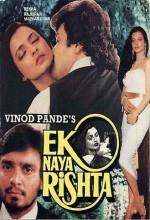 Ek Naya Rishta (1988) afişi