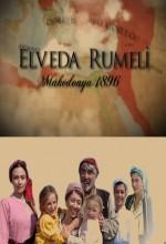 Elveda Rumeli (2008) afişi