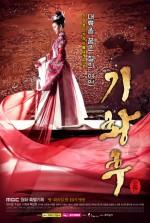 Empress Ki (2013) afişi