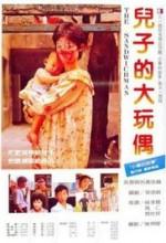 Er zi de da wan ou (1983) afişi