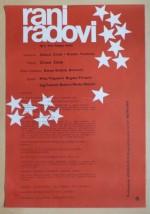 Erken Dönem Eserleri (1969) afişi