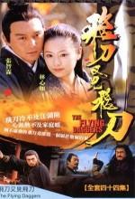 Flying Daggers (2003) afişi