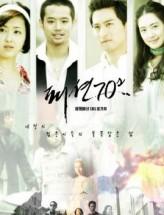 Fashion 70's/Pae-syeon 70's (2005) afişi
