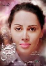 Fatat el masnaa (2013) afişi