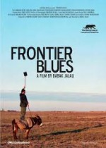 Frontier Blues (2009) afişi