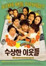 Funny Neighbors (2010) afişi
