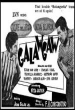 Galawgaw (1954) afişi