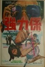 Gangryeokgye (1976) afişi
