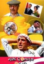 Gel Akraba Olalım (2001) afişi