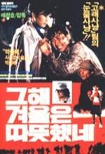 Geu Hae Gyeouleun Daddeuthaesnye (1984) afişi