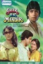 Ghar Ek Mandir (1984) afişi