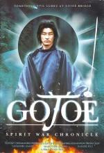 Gojoe (2000) afişi