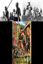 Gokuraku Bôzu (1971) afişi