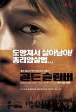 Golden Slumber (ı) (2010) afişi
