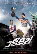 Grand Prix (2010) afişi