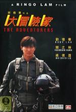 Great Adventurers (1995) afişi