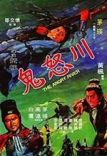 Gui Nu Chuan(ı)(ı) (1971) afişi