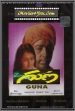 Guna (1992) afişi