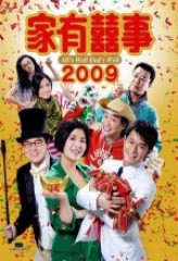 Ga Yau Hei Si 2009 (2009) afişi