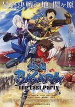 Gekijouban Sengoku basara: The Last Party (2011) afişi