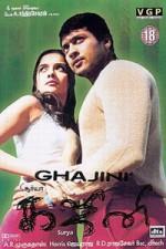 Ghajini (I)