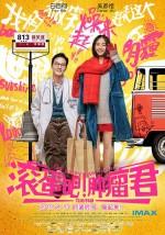 Go Away Mr. Tumor (2015) afişi