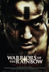 Gökkuşağı Savaşçıları 1. Kısım (2011) afişi