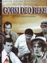 Gorki deo reke (1965) afişi