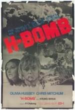 H-bomb (1971) afişi