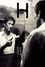 H (2002) afişi
