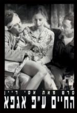 Life According to Agfa (1992) afişi