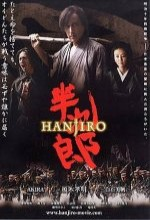 Hanjiro (2010) afişi