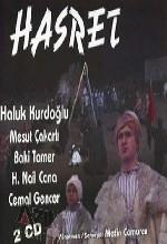 Hasret(ı) (1993) afişi