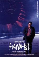 Havai Fişekler (1997) afişi