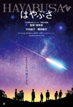 Hayabusa (2011) afişi