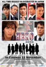 Hero(ı) (2007) afişi