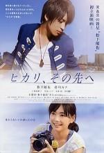 Hikari, Sono Saki E (2010) afişi