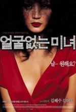 Hipnotize (2004) afişi