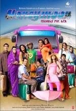 Honeymoon Travels Pvt. Ltd. (2007) afişi