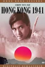 Hong Kong 1941 (1984) afişi