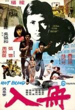 Hot Blood (1977) afişi
