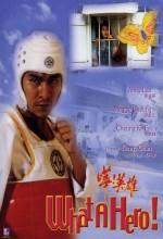 Hua! Ying Xiong (1992) afişi