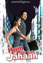 Humsey Hai Jahaan (2008) afişi