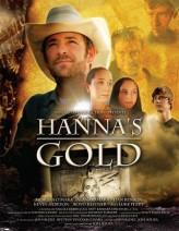 Hanna'nın Hazinesi (2010) afişi