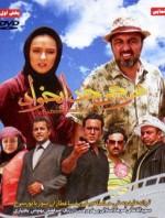 Harche Khoda Bekhad (2010) afişi