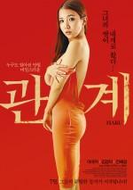 Haru (2014) afişi